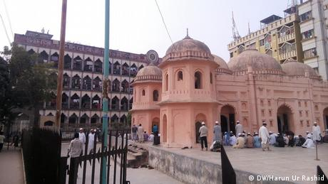 Bangladesch Universität Kaomi Madrasa in Dhaka