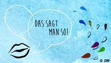 Banner DSMS