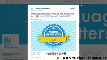 Screenshot Twitter Oxford Dictionaries