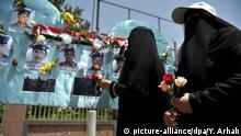 Jemen Trauernde Frauen in Sanaa