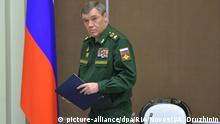 10.11.2015 *** 2735267 11/10/2015 November 10, 2015. First Deputy Defense Minister and Chief of the Armed Forces General Staff, Army Gen. Valery Gerasimov before the beginning of the meeting on defense industry development in the Bocharov Ruchei residence. Alexei Druzhinin/RIA Novosti Getty Images/AFP/A.-C. Poujoulat
