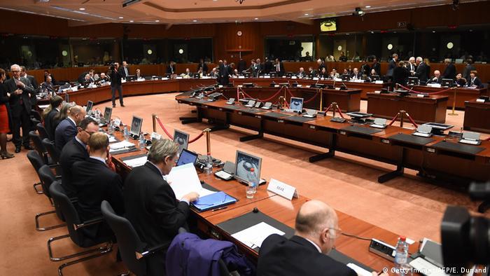 Засідання Ради ЄС у Брюсселі 20 листопада