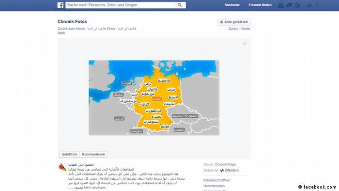 Screenshot Facebook EINSCHRÄNKUNG