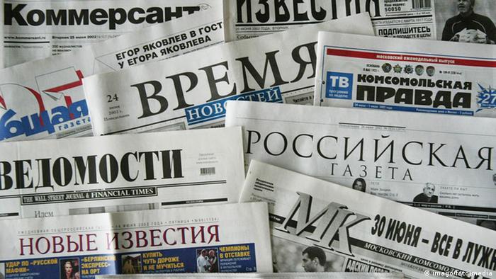 Правозахисники застерегли владу Росії від втручання у справи газети Ведомости
