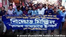 Demonstration gegen die Todesstrafe für Ali Ahsan Muhammad Mujahid in Dhaka