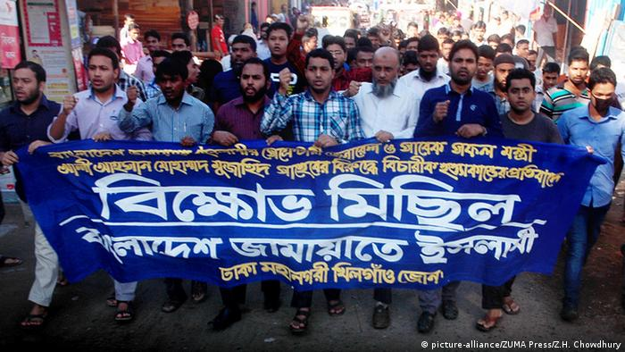 Bangladesh Jamaat e Islami made protest and rally against death penalty of Jamaat e Islamis Secretary General Ali Ahsan Muhammad Mujahid in Dhaka on November 21, 2015
