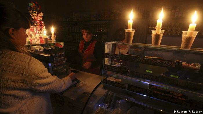Подача электроэнергии в Крым прекращена
