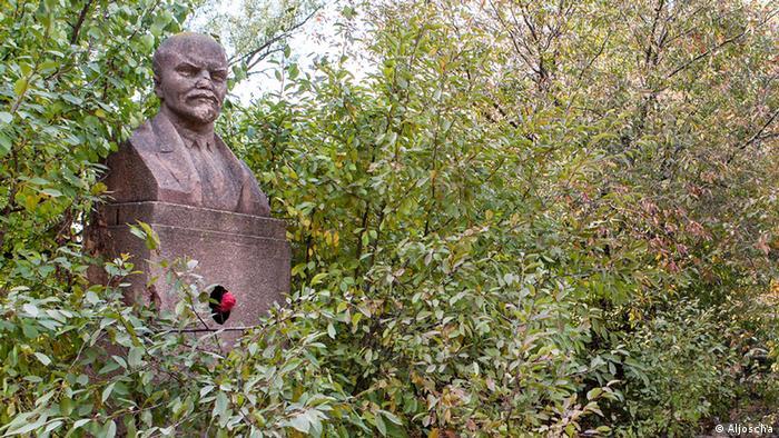 Декомунізований пам'ятник Леніну, село Ксаверівка
