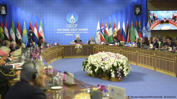 Саммит ФСЭГ в Тегеране