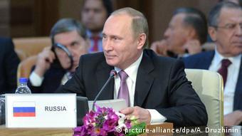 Владимир Путин на саммите ФСЭГ