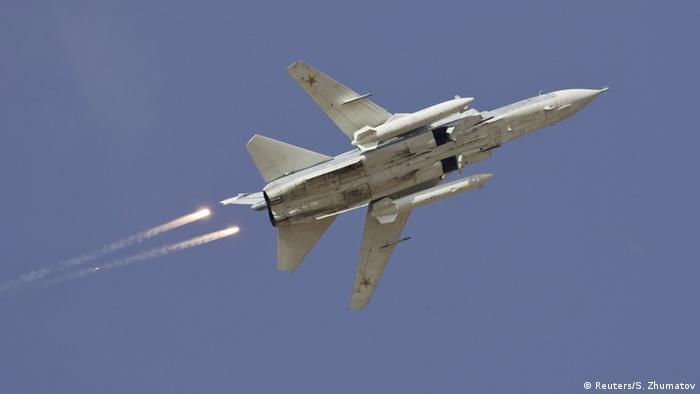 Су-24 (фото из архива)