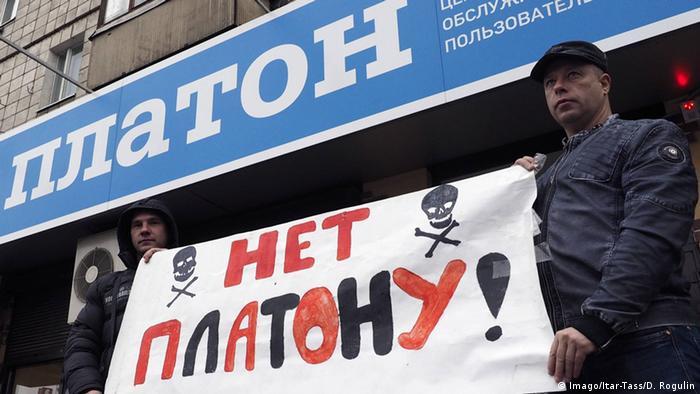 Картинки по запросу протесты в россии 2017 картинки