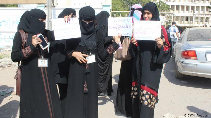 """اليمن – السلطة غائبة بعد رجم """"القاعدة"""" إمرأة حتى الموت"""