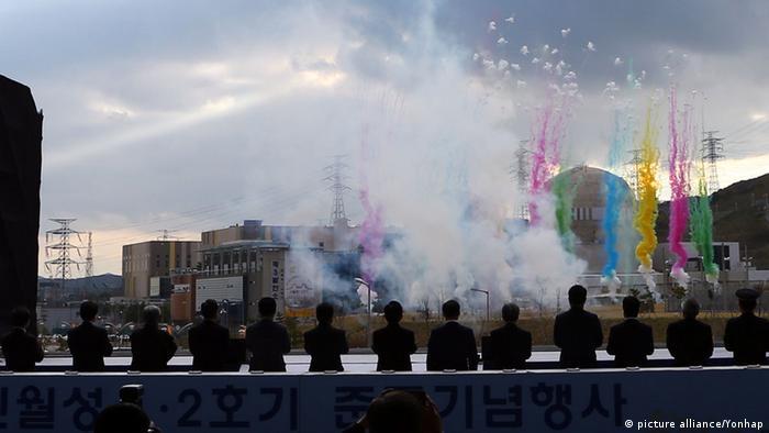 Kernkraftwerke in Südkorea