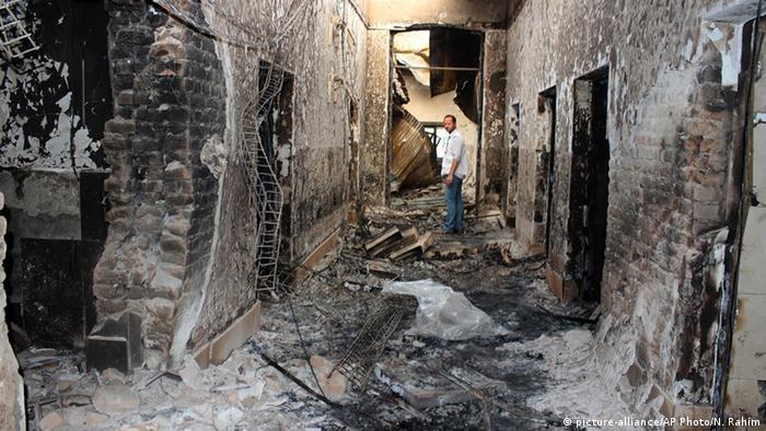 Разрушенный госпиталь в Кундузе