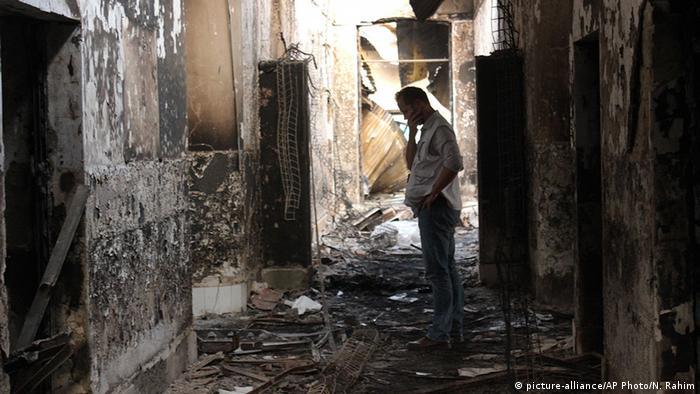 Posledice napada američke avijacije 2015. u Kunduzu
