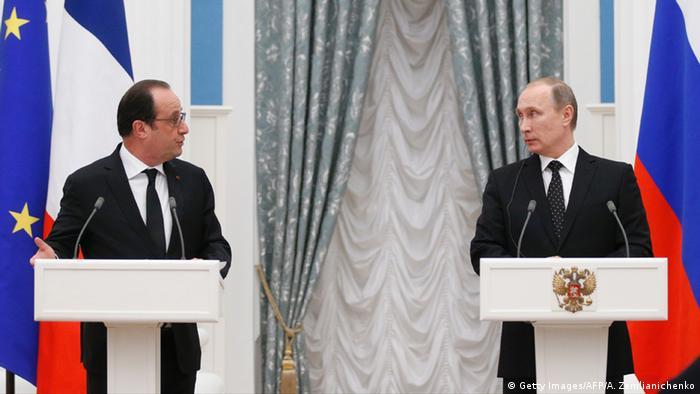 Франсуа Олланд и Владимир Путин на пресс-конференции в Москве 26.11.2015