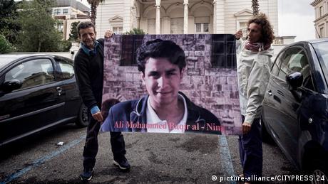 Petition Ali Mohammed al-Nimr (picture-alliance/CITYPRESS 24)