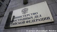 Russland Moskau Außenministerium
