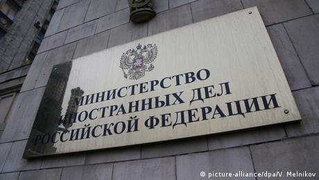 У МЗС Росії обурилися через поправки до закону про освіту Латвії
