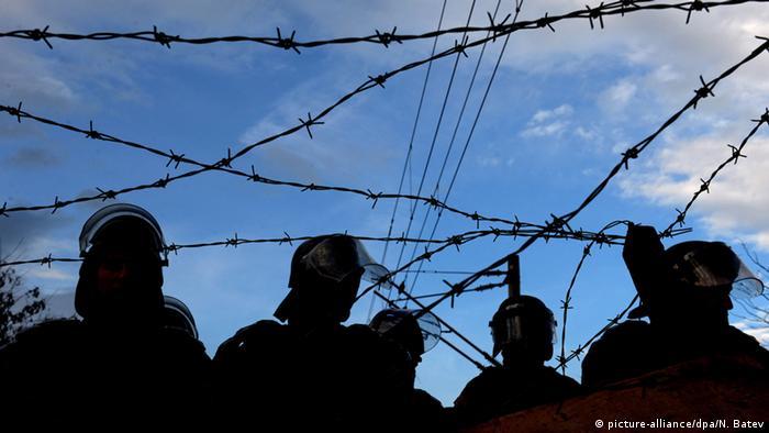 Macedonia border fence