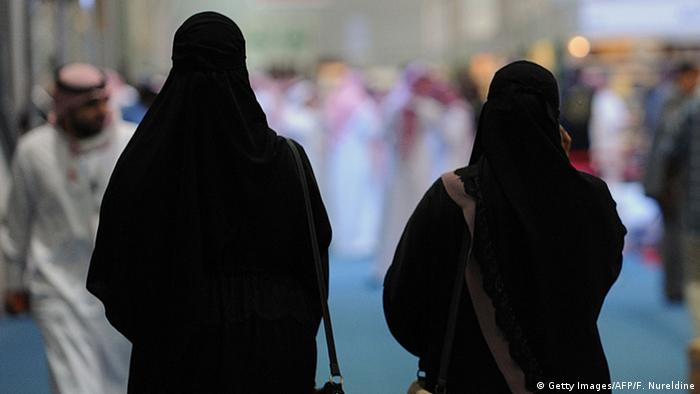 Archive Image: Saudi women browse the annual International Book Exhibition in the capital Riyadh on March 4, 2014.