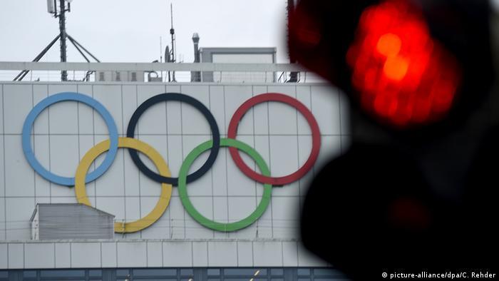 Олімпійські ігри 2024, Гамбург