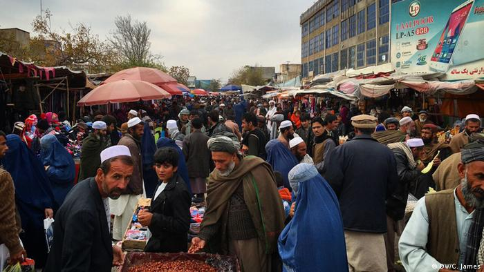 The central marketplace in Kunduz city