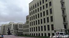Weißrussland Haus der Regierung in Minsk