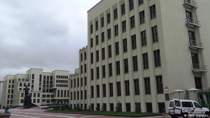 Здание правительства в Минске