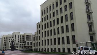 Минск, Дом правительства Беларуси