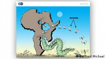 Karikatur Korruption in Afrika von Said Michael (DW/Said Michael)