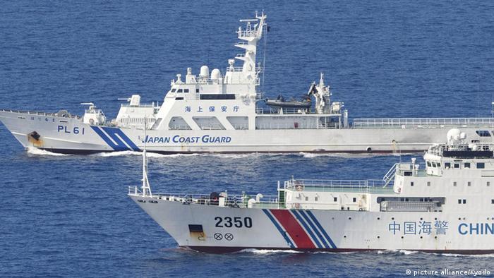 钓鱼岛最新消息 中国海警船钓鱼台海域放飞无人机 日战机紧急起飞