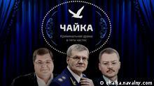 Screenshot Webseite Navalny Antikorruption Film Chaika