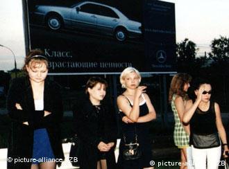 Панель в Москве
