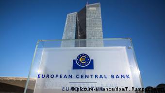 Η Γερμανία ωφελείται από την πολιτική χαμηλών επιτοκίων της ΕΚΤ