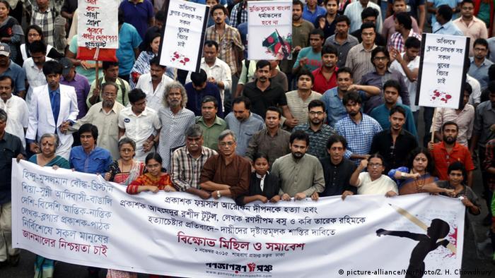 Bangladesch Protest gegen den Angriff auf Ahmedur Rashid Chowdhury Tutul