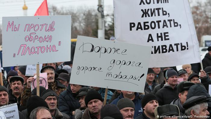 Протесты водителей большегрузов