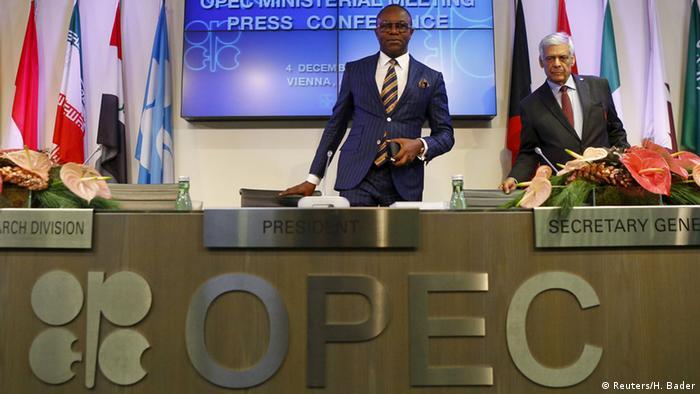 Аналитика: Саммита ОПЕК в 2015 году