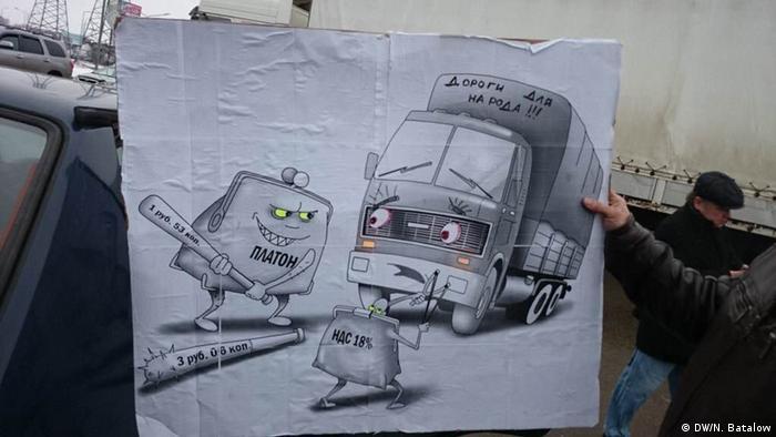 Плакат на одной из акций протеста дальнобойщиков