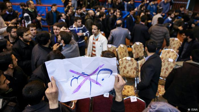 اعتراش دانشجویان در جریان سخنرانی روحانی