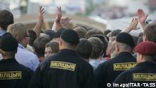 Symbolbild Polizei Weißrussland