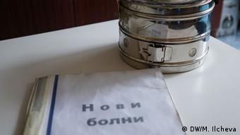 bulgarien im land der billigen medikamente europa dw. Black Bedroom Furniture Sets. Home Design Ideas