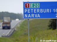 Генконсула РФ у Нарві вишлють з Естонії