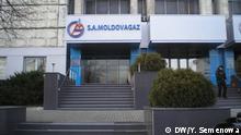 Штаб-квартира молдавского энергетического концерна Moldovagaz в Кишиневе