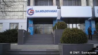 Офіс підприємства Молдовагаз