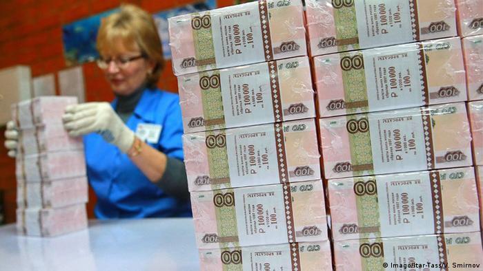 Пачки российский рублей