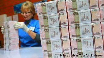 Печать рублевых банкнот