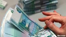 Тысячерублевые банкноты как символ российской экономики