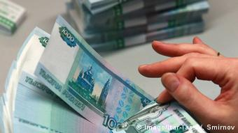 A stack of ruble notes